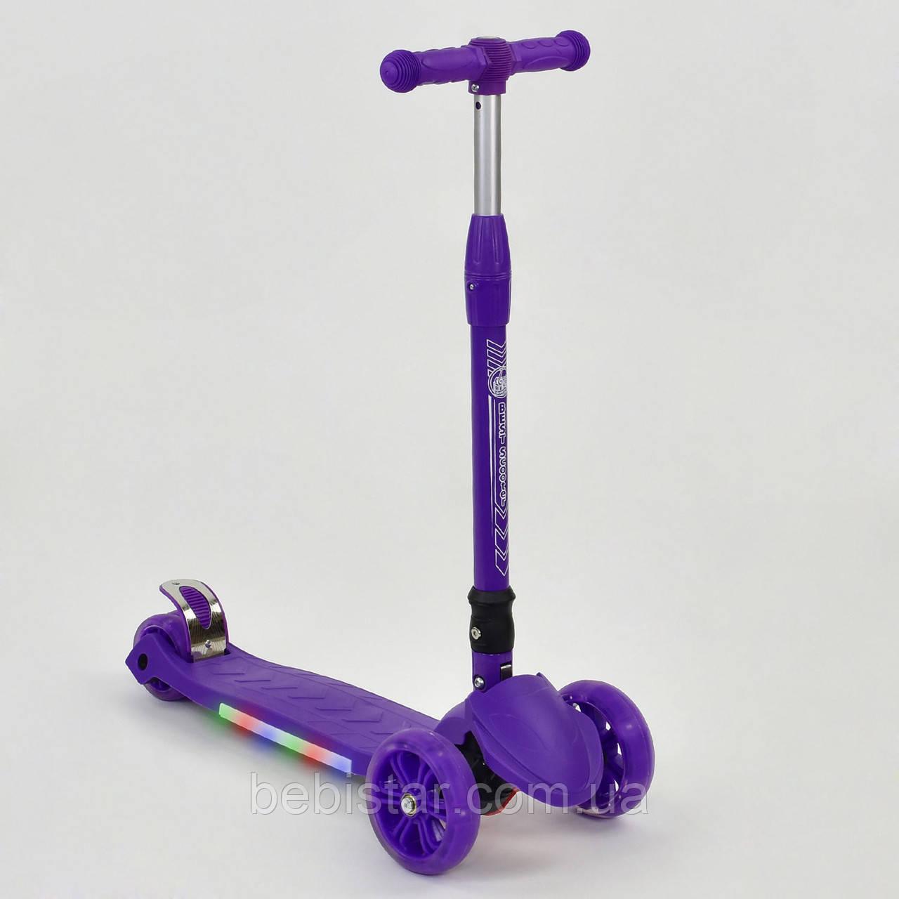 Самокат детский складной фиолетовый со светящимися колесами и подсветкой платформы Best Scooter