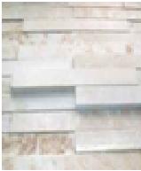 Плитка Готика белая