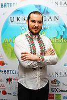 Олександр Удра. Чоловіча сорочка з вишивкою