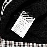 Модная мужская шапка Off-White черная Турция Офф вайт Хайповая шерсть Трендовая зима VIP Молодежная реплика, фото 4