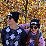 Модная мужская шапка Off-White черная Турция Офф вайт Хайповая шерсть Трендовая зима VIP Молодежная реплика, фото 6