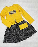 Детское платье с сумочкой  р. 116 - 128, желтое