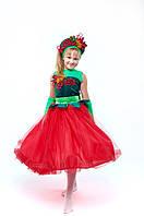 Детские карнавальный костюм для девочки «Калина-рябина»  115-140 см, красный, фото 1