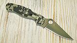 Нож Spyderco Para-Military 2, пиксель (реплика), фото 2
