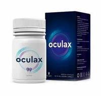 Oculax (Окулакс) - капсулы для улучшения зрения, фото 1