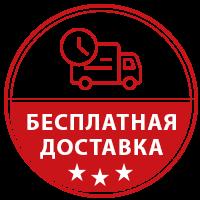 Безкоштовна доставка Укрпоштою від 300 грн по повній передоплаті