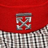 Хайповая мужская шапка Off-White красная Турция Офф вайт Хайповая Новинка 2020 года зима Молодежная реплика, фото 2