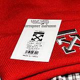 Хайповая мужская шапка Off-White красная Турция Офф вайт Хайповая Новинка 2020 года зима Молодежная реплика, фото 4