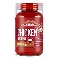 Аминокислоты Activlab Chicken Protein Amino Caps (120 капс)