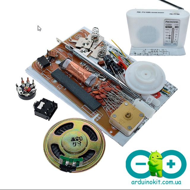 Радио конструктор радио