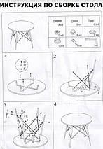 Стол обеденный Тауэр Вуд, дерево, бук, диаметр 100 см, цвет черный, фото 3