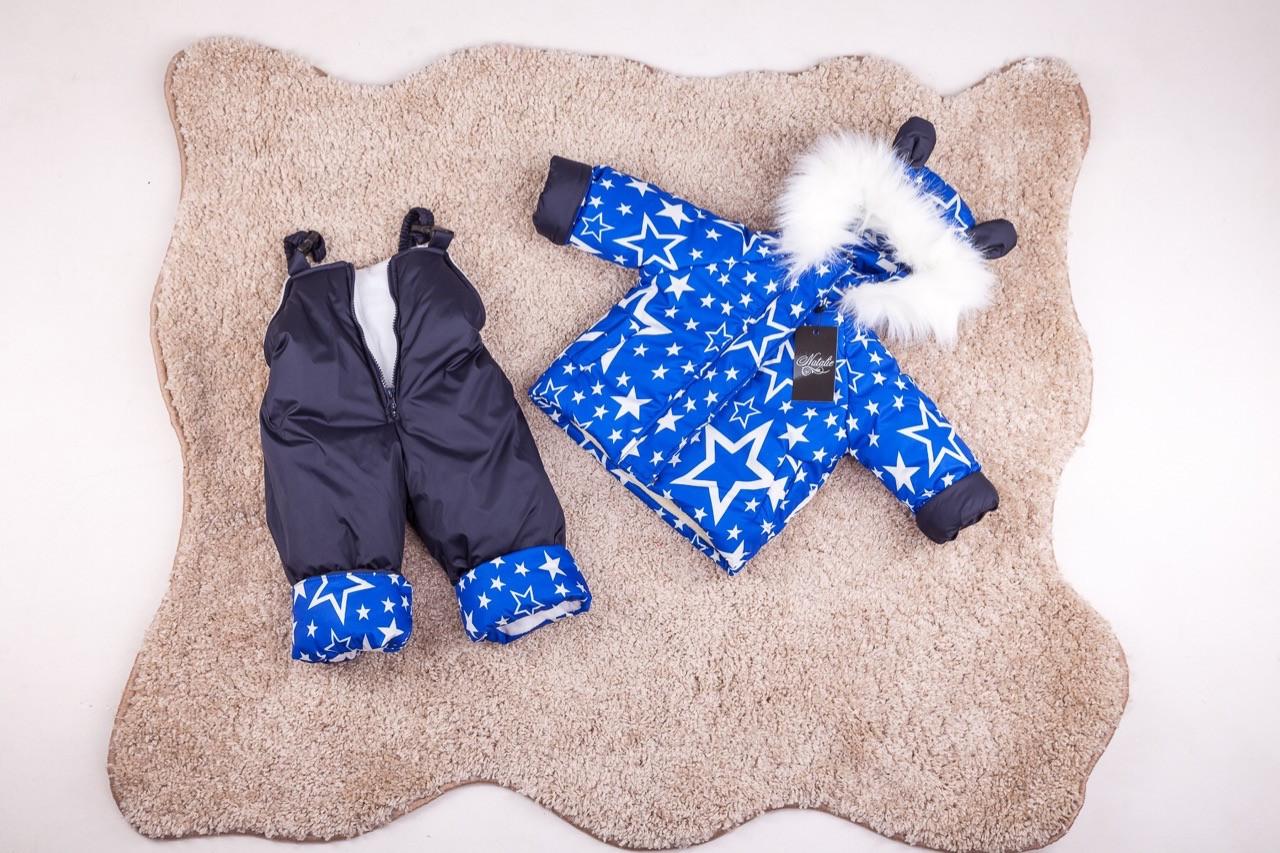 Зимний комбинезон на овчине со звездами для мальчика 80-104 р