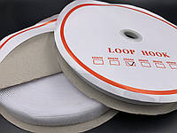 Контактная лента липучка 2.5 см ( 25 м) цвет белые