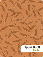 Ткань для рулонных штор В 717