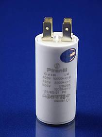 Пуско-робочий конденсатор в пластике CBB60 на 6 МкФ
