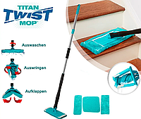 Швабра лентяйка Titan Twist Mop | Швабра для быстрой уборки с отжимом