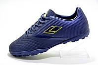 Подростковые сороконожки Difeno, обувь для футбола