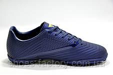 Подростковые сороконожки Difeno, обувь для футбола, фото 3
