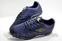 Подростковые сороконожки Difeno, обувь для футбола, фото 2
