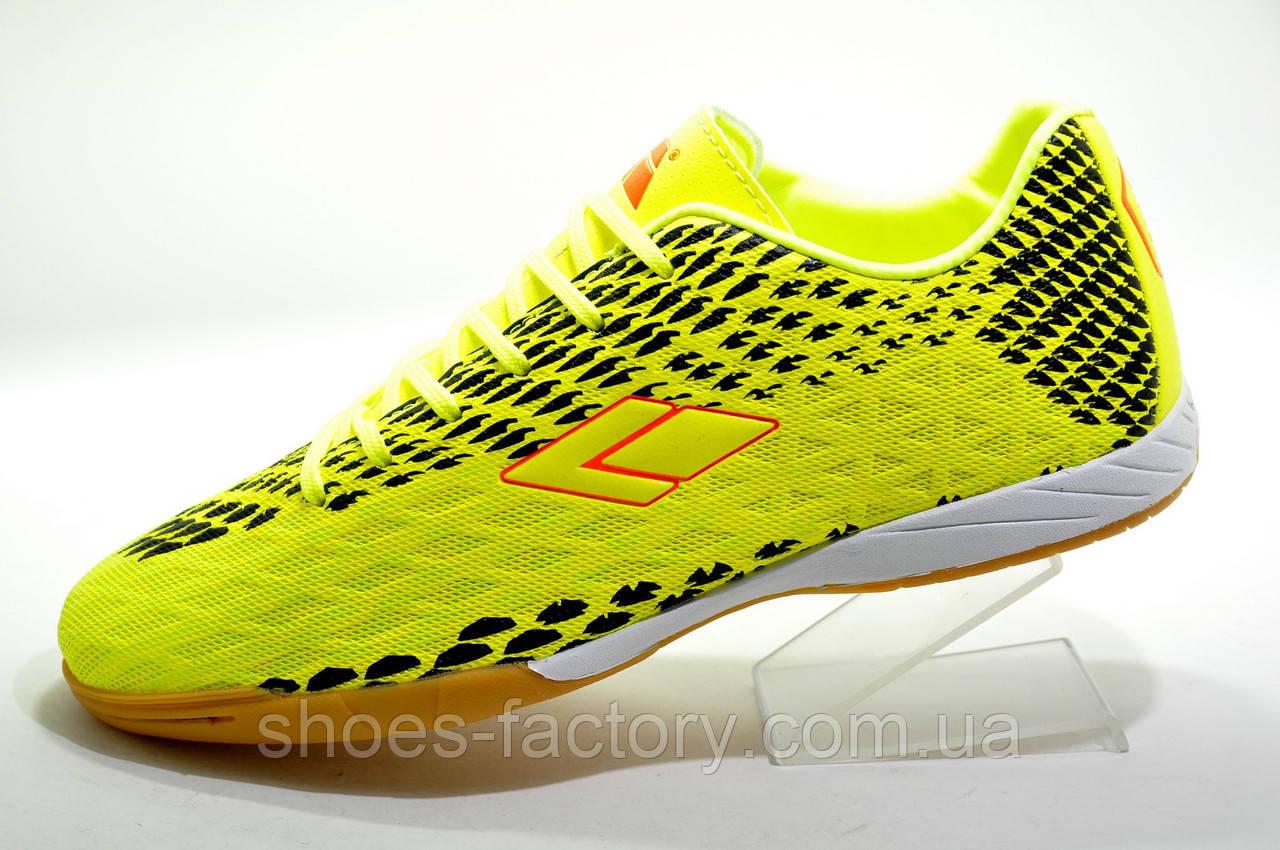 Футзалки Difeno, обувь для футзала (Бампы)