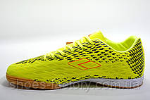Футзалки Difeno, обувь для футзала (Бампы), фото 2