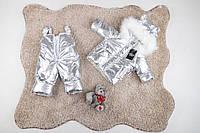 Детский зимний серебристый комбинезон с ушками 80-104 р