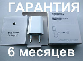 Зарядка для iPhone Apple 5W USB Power Adapter MD813ZM/A А1400 Сетевое зарядное устройство на Айфон, iPod iPad
