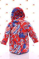 Куртка Евро для мальчика Chicago красная (размеры 92, 98, 104 и 116)