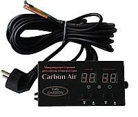 Микропроцессорный регулятор температуры Carbon Air