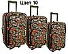 Чемодан сумка RGL 773 (небольшой). Разные цвета., фото 9