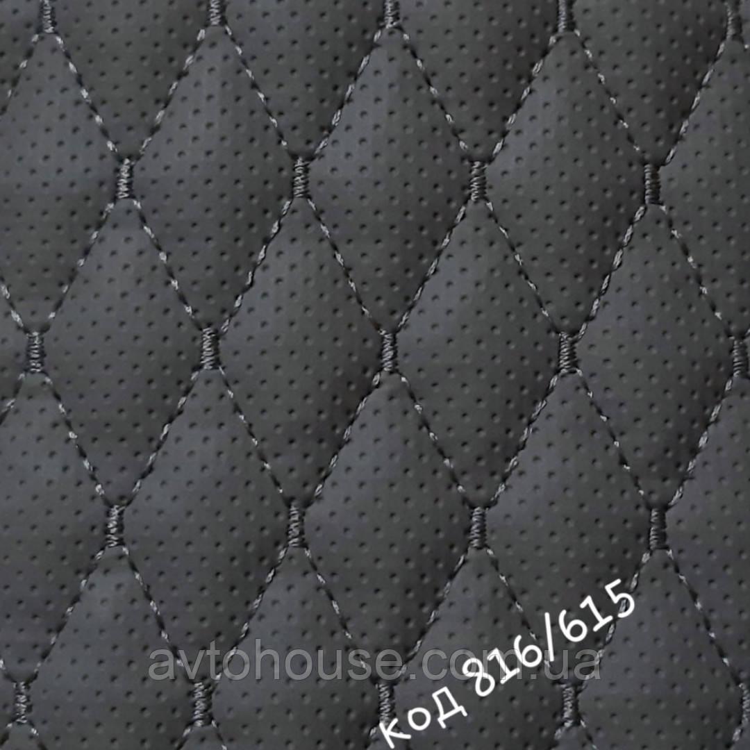 Прошитый кожзам для автомобилей дублированный поролоном и синтепоном. Турецкого производства.