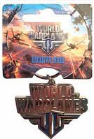 Брелок металлический World of Warplanes