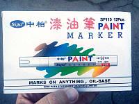Маркер масляный Paint SP-110 белый (12шт)