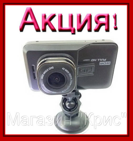 SALE! Видеорегистратор H06!Акция