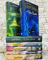 Гарри Поттер полный набор 7 книг, Дж. К. Роулинг , РОСМЭН