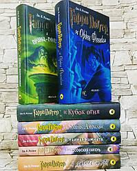 """Набор книг """"Гарри Поттер"""" (Основная серия - 7 книг), Дж. К. Роулинг , РОСМЭН"""