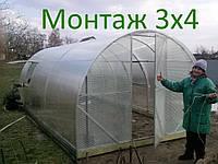 Монтаж теплицы 3х4, фото 1