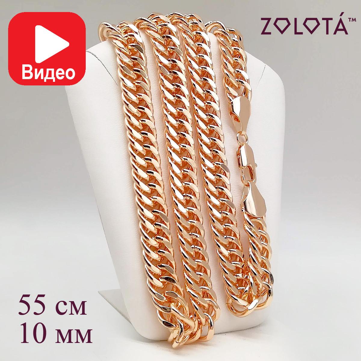"Цепочка ""Панцирь"", длина 55 см, ширина 10 мм, вес 106 г, позолота РО, ЗЛ00754 (55 см)"