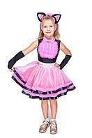 Детский карнавальный костюм для девочки Кошечка «Брысь» 115-125 см, розовый