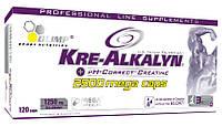Креатин Olimp Labs Kre-Alkalyn 2500 (120 капс)