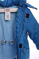 Куртка Евро для мальчика темно-бирюзовая (размеры 92, 98, 104 и 116), фото 3