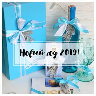 Подарочные наборы на Новый год 2019