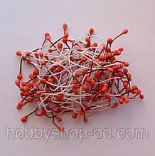 Тичинки матові помаранчеві (на нитки)