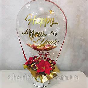 Новогодний подарок Sweet Air Box Сладкая коробка воздушный шар, фото 2