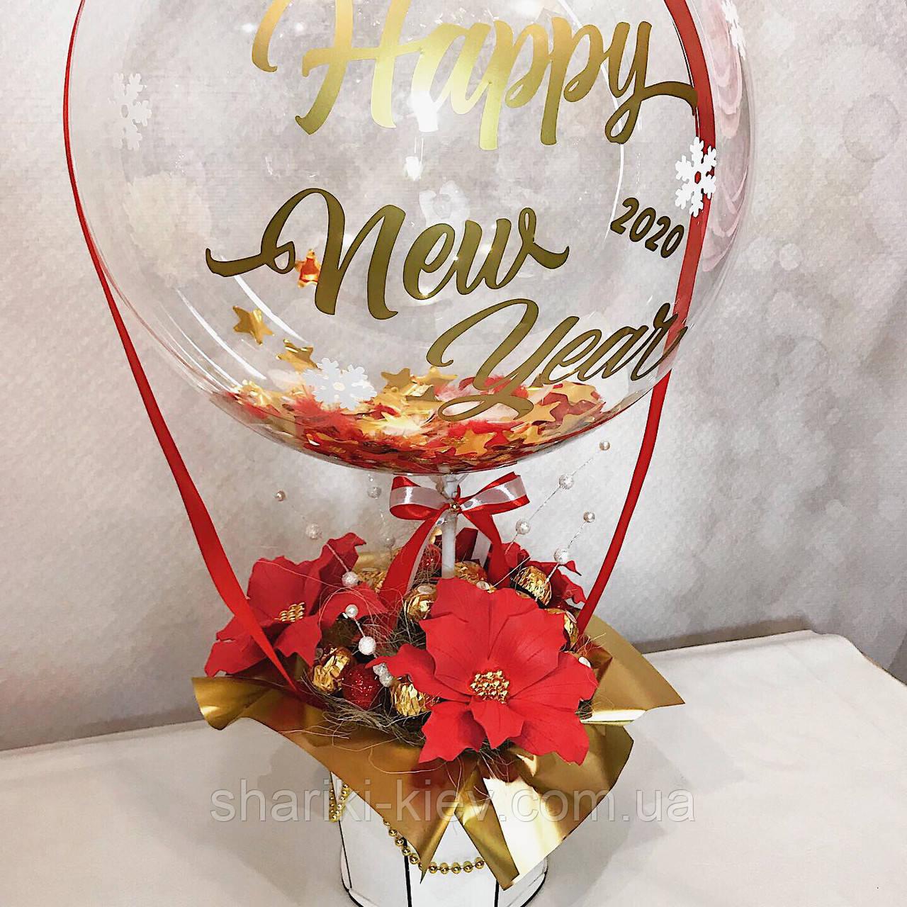 Новогодний подарок Sweet Air Box Сладкая коробка воздушный шар