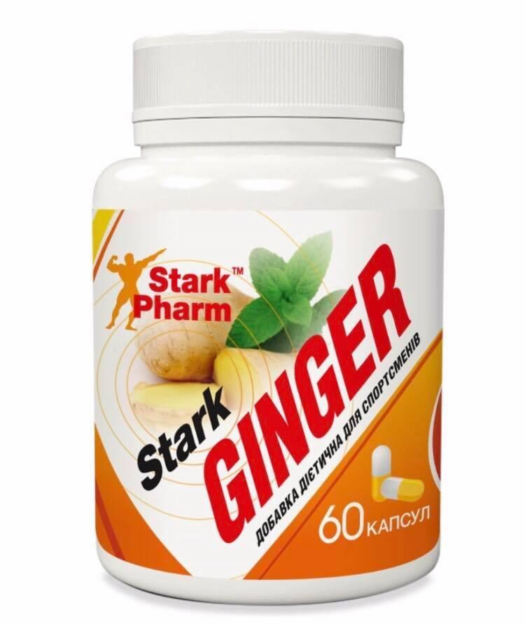Ginger 100 мг Stark Pharm 60 капсул