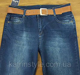 Фирменные джинсы «Altun»  для мальчика на рост 146-170
