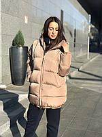 Пуховик женский зимний