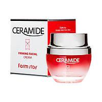 Farmstay Ceramide Firming Facial Cream Зміцнюючий крем з керамідами