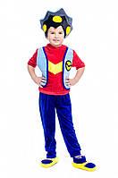 Детский карнавальный костюм для мальчика Бейблейд «Beyblade» 115-125 см, несколько  цветов, фото 1
